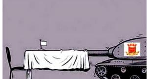 blog-16july2014-venezuela-blog_resistencia-militar